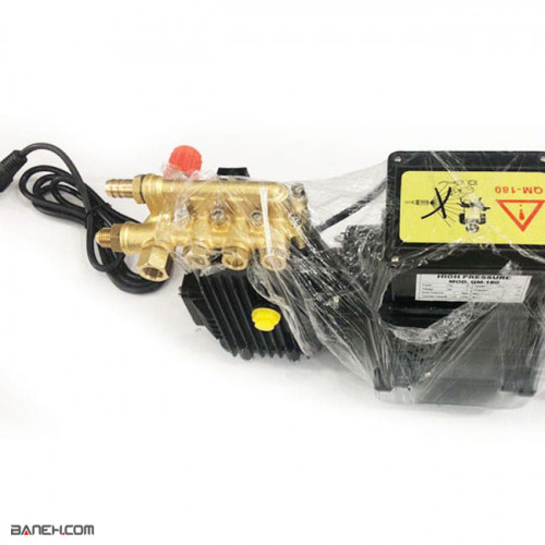 کارواش دینامی QM-180 Electric High Pressure Washer